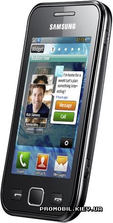 Русскоязычная Прошивка Для Samsung Gt-S5250