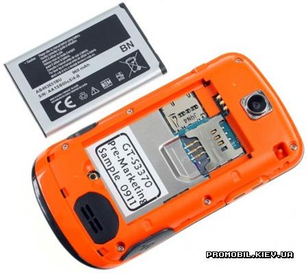 скачать драйвера на i9000