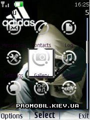 Тема для Nokia Series 40 - Adidas cool