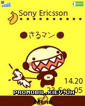 Тема для Sony Ericsson 240x320 - Monkey And Banana