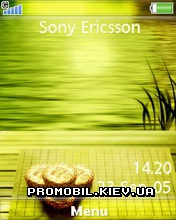 Тема для Sony Ericsson 240x320 - Green Lake