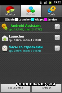 Android Assistant для Android