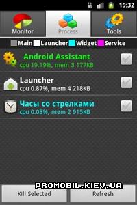Скачать Программу Ассистент На Андроид
