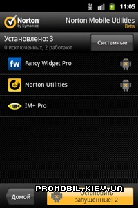 Norton Mobile Utilities для Android