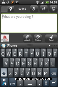 Plume для Android