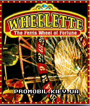 Колесо Обозрения [Wheelette The Ferris Wheel of Fortune]