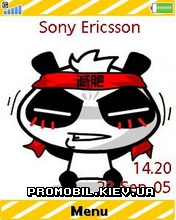 Тема для Sony Ericsson 240x320 - On Diet