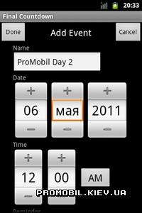 Программу Для Отсчета Дней На Телефон