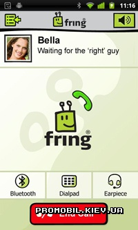 Fring для Android