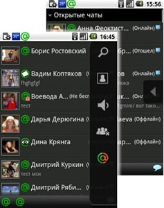 Mail ru агент для android