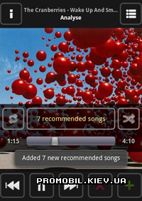 MixZing Music Player для Android