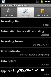 Ultimate Voice Recorder для Android
