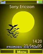 Тема для Sony Ericsson 240x320 - Full moon