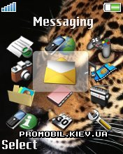 Тема для Sony Ericsson 176x220 - Tiger orange