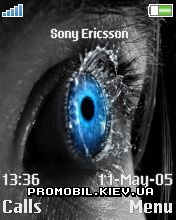 Тема для Sony Ericsson 176x220 - Water Eyes