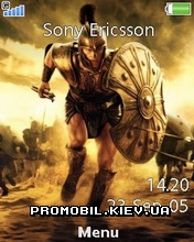 Тема для Sony Ericsson 240x320 - Greek Warrior