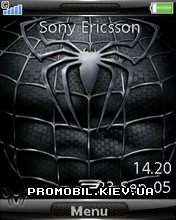 Тема для Sony Ericsson 240x320 - Spiderman