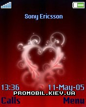 Тема для Sony Ericsson 176x220 - Blowing Love