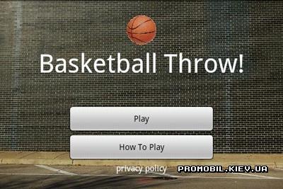 Stickman Basketball Для Андроид - enusel
