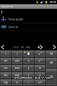 handyCalc для Android