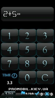 Maths Brain для Symbian 3