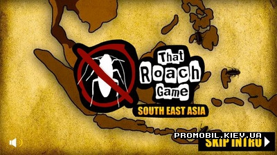 That Roach Game SEA для Symbian 3