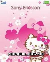 Тема для Sony Ericsson 240x320 - Kitty Blush