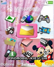 Тема для Sony Ericsson 240x320 - Mickey And Mini