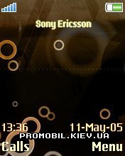 Тема для Sony Ericsson 176x220 - Brown Abstract