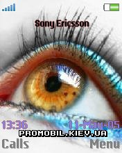 Тема для Sony Ericsson 176x220 - Brown Eye