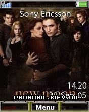 Тема для Sony Ericsson 240x320 - New Moon