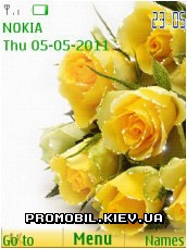Тема для Nokia Series 40 - Yellow rose