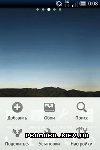 Go Launcher EX для Android