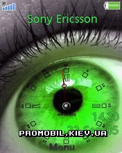 Тема для Sony Ericsson 240x320 - Eye Clock