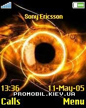 Тема для Sony Ericsson 176x220 - Eyes of fire