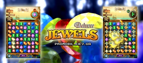 Jewels Deluxe Free & Full