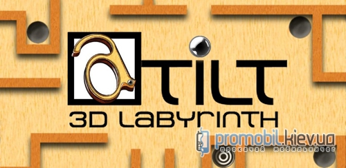 3D Maze / Labyrinth game for Android and iOS - YouTube
