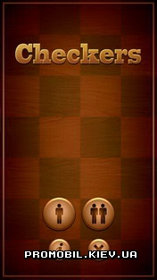Checkers Touch для Symbian 3