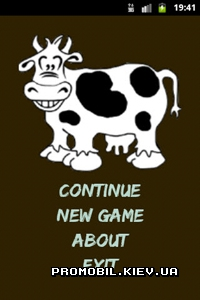 Bulls and Cows  для Android