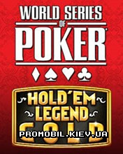 Игра для телефона Holdem legend gold