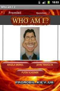 Who am I для Android