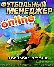 Игра для телефона Football Manager On-line