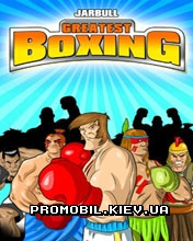 Игра для телефона Greatest Boxing