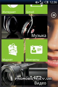 Launcher 7 для Android