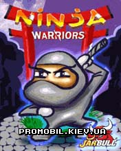 Игра для телефона Ninja Warriors