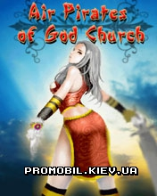 Игра для телефона Air Pirates of God Church