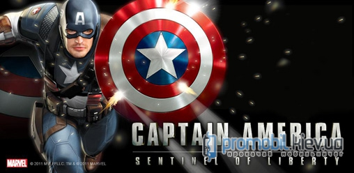 ���� ��� �������� Captain America: The First Avenger