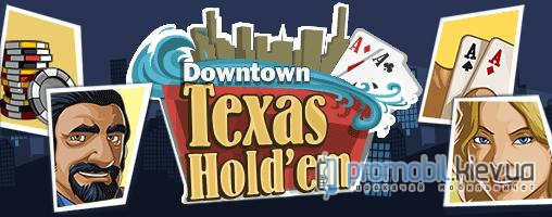 Игра для телефона Downtown Texas Holdem