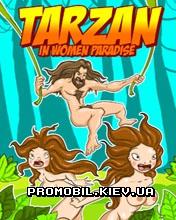 Тарзан в Женском Раю скачать бесплатно.