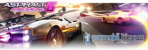 Игра для телефона Asphalt 6: Adrenaline
